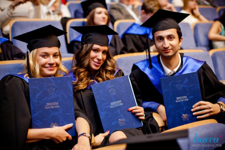 Студентам и выпускникам ВУЗов